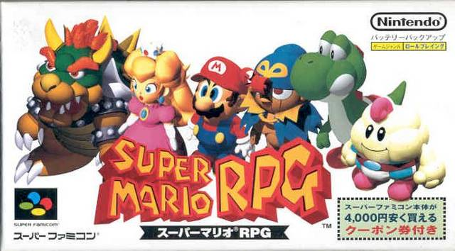 super-mario-rpg-legend-of-the-seven-stars-snes-cover-front-jp-33288